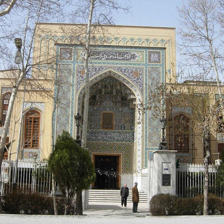 مؤسسه کتابخانه و موزه ملک در تهران