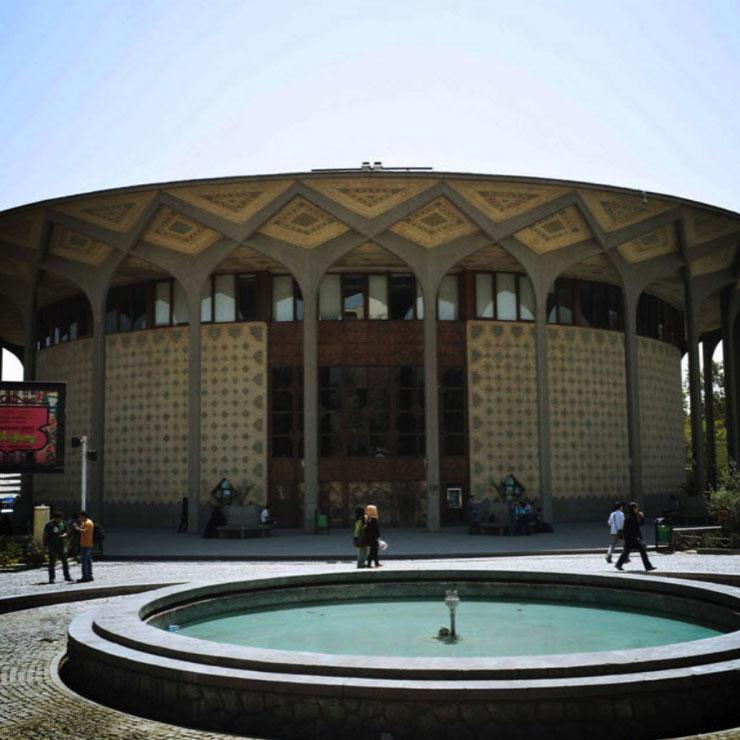 ساختمان های نمایشگاه بین الملی تهران