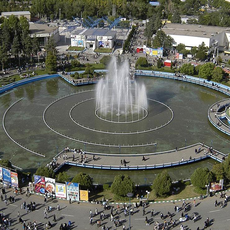 Tehran International Exhibition Buildings