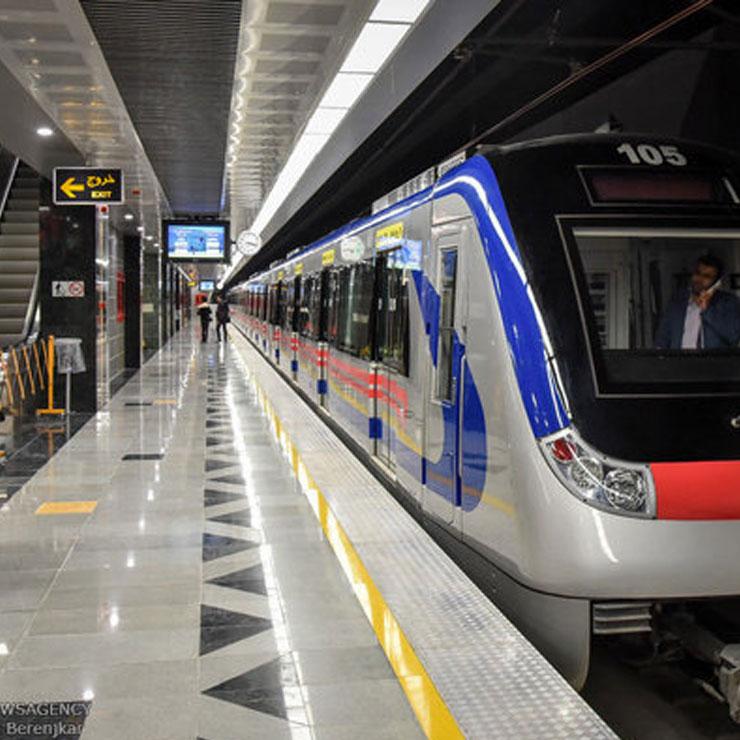 Tehran Metro Line 1